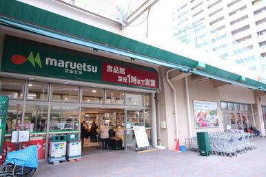 スーパーマルエツ井土ヶ谷店