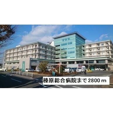 榛原総合病院