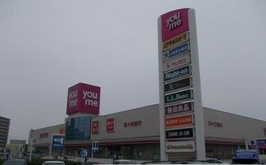 ゆめタウン高松店さん