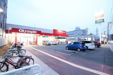 オリンピック大倉山店