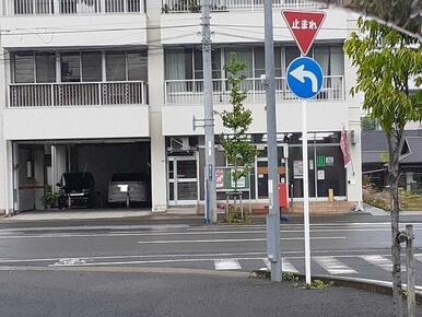 新居浜郷郵便局様