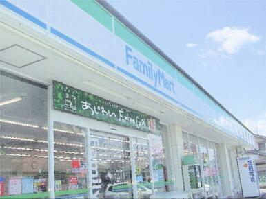 ファミリーマート芳野屋東片端店