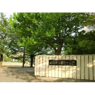 越谷市立栄進中学校※お子様の通学に関しましては行政機関に再度ご確認ください。