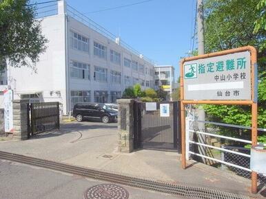 仙台市立中山小学校