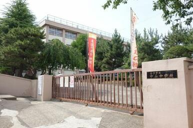 仙台市立中山中学校