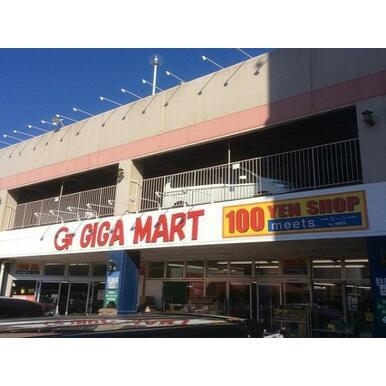 ギガマート北越谷店