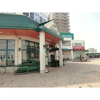 マルエツ三郷中央店