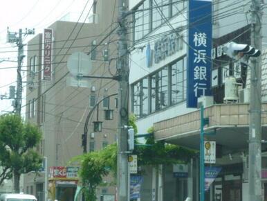 横浜銀行 藤棚支店