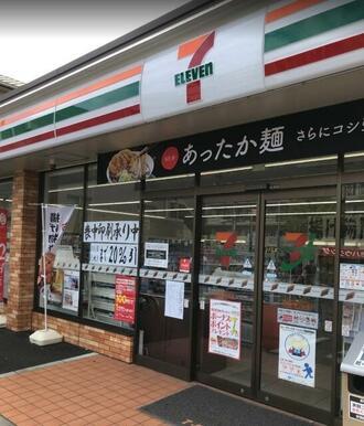 セブンイレブン横浜梅が丘店