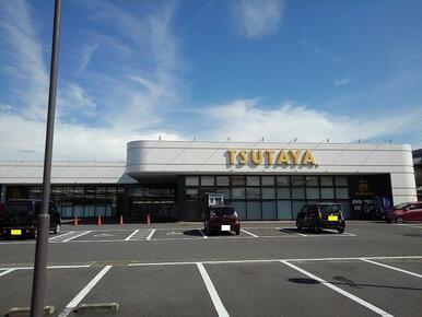 TSUTAYA 丸亀郡家店