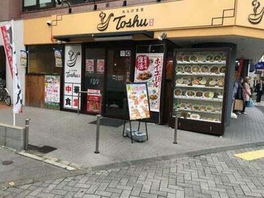 れんげ食堂 Toshu 駒込店