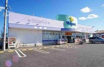 ウエルパーク川越山田店