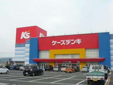 ケーズデンキ薩摩川内店
