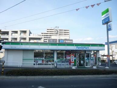 ファミリーマート 幸町二丁目店
