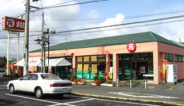 SUPER MARKET MARUMO(スーパーまるも) 神立店