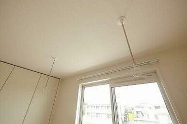 室内用の物干し設備です。