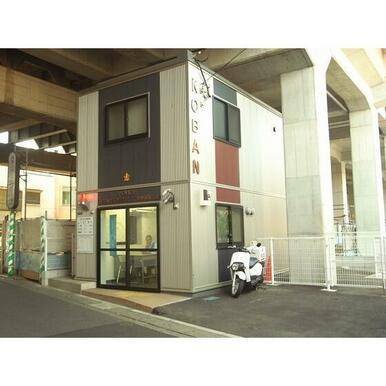 二子新地駅前交番