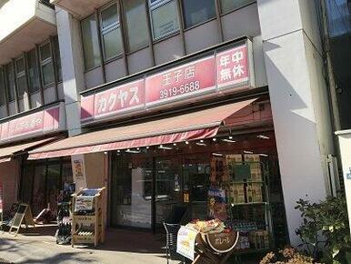 カクヤス王子店