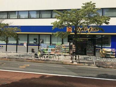 マツモトキヨシ 王子店