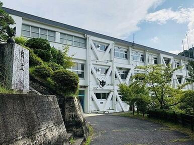 豊田市立足助中学校