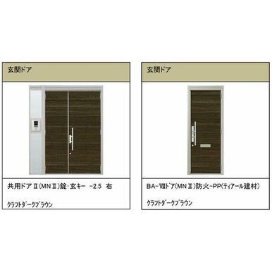 ※玄関ドア・共用玄関ドア イメージ図です。