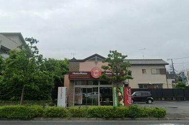 ほっともっと 新吉田東店