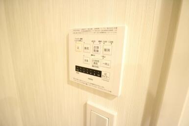 雨天時にも安心の浴室乾燥機付き!
