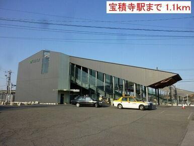 JR宝積寺駅
