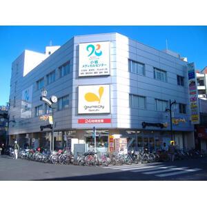 グルメシティ京成小岩店