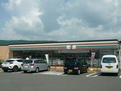 セブンイレブン薩摩川内平佐町店