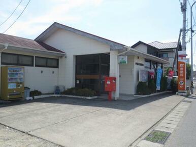 小松島横須郵便局