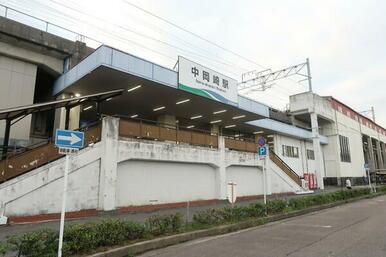 中岡崎駅(愛知環状鉄道線)