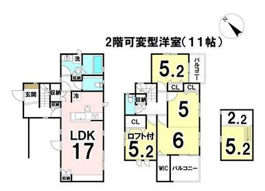 土地面積:121.37㎡(36.71坪)建物延べ面積:111.79㎡(33.81坪)3LDKの新築…