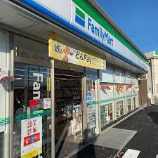 ファミリーマート 寄居桜沢店