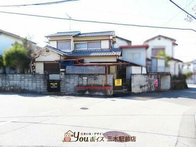 三木市で土地をお探しの方は、ぜひYOUボイス三木駅前店へ!