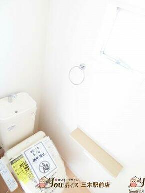 節電、節水機能で環境に優しく、お手入れも簡単なトイレ♪