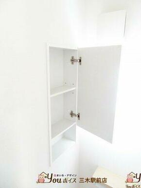 1階トイレについている、収納スペース!