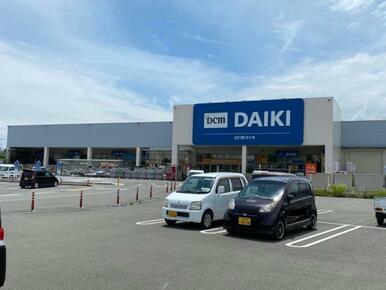 DCMダイキ羽ノ浦店