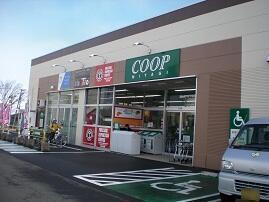 COOP MIYAGI(みやぎ生協) 国見ヶ丘店