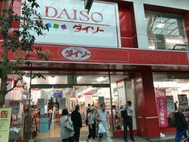 ザ・ダイソー赤羽店