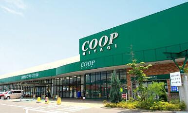 COOP MIYAGI(みやぎ生協) 高砂駅前店