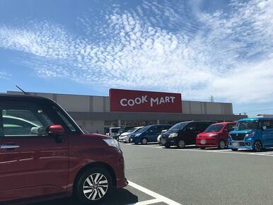 COOK MART(クックマート) 東脇店