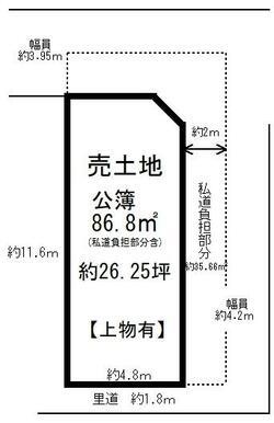 公簿86.8平米