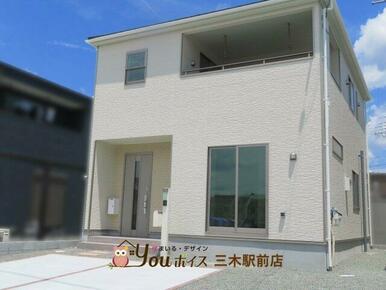 三木市別所町近藤分譲団地内に、堂々完成!!