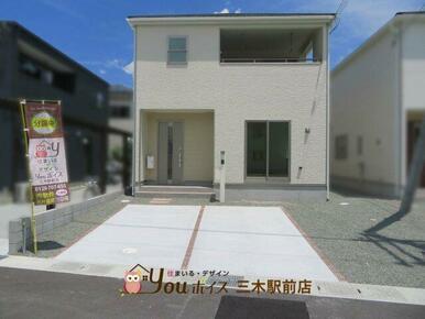 三木市で新築住宅をお探しの方は、ぜひYOUボイス三木駅前店へ!