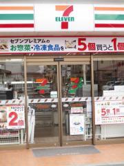 セブンイレブン桜ケ丘6丁目店