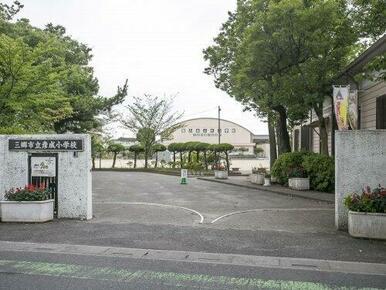 彦成小学校
