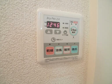 ※室内写真は他の部屋のものです。301号室の退室工事完了後の状況と相違がある場合、301号室の退室工