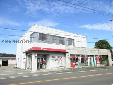 羽ノ浦郵便局