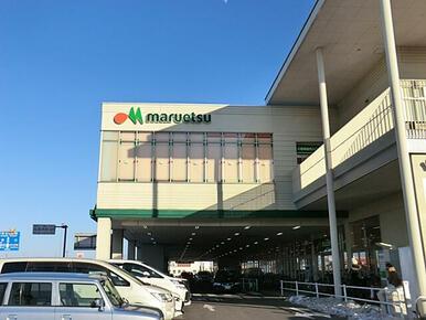 マルエツ西大宮駅前店